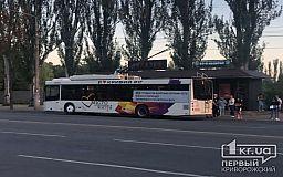 ВНИМАНИЕ! В Кривом Роге изменят маршруты троллейбусов №3 и №23