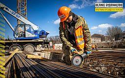 В Кривом Роге окончили подготовку к масштабной реконструкции «Металлурга», — ДнепрОГА