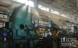 На промислових підприємствах області зменшилися обсяги виробництва