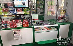 Круглосуточные аптеки в Кривом Роге, — список