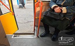 Жители поселков в Кривом Роге просят обеспечить им льготный проезд в общественном транспорте