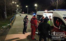 Криворожанка бросилась с моста, ее спасли пожарные