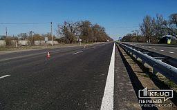 Почти 300 миллионов гривен потратят на ремонт трассы Кропивницкий-Кривой Рог-Запорожье