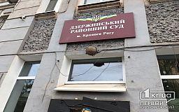 В Дзержинском райсуде с начала 2021 года рассмотрели более тысячи уголовных дел