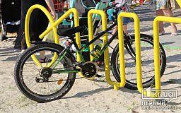 Криворожанина, который украл два велосипеда, лишили свободы