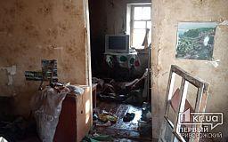 В Кривом Роге пенсионер отравился угарным газом во время пожара