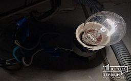 График плановых отключений света в Кривом Роге с 12 по 18 апреля