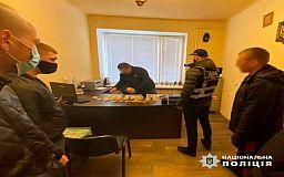 Криворожанина, предложившего полицейскому 5000 долларов взятки, задержали