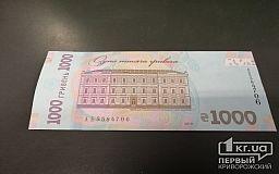 Более 130 тысяч криворожан получат по 1000 гривен из городского бюджета на оплату коммуналки