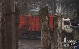 В Кривом Роге подорожает вывоз мусора: новые тарифы