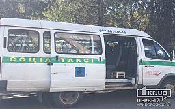 Криворожане 6 тысяч раз воспользовались социальным такси с начала года