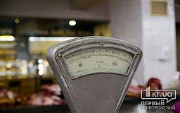 Масло – подорожало, яйца – подешевели: цены на продукты в Днепропетровской области