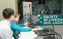 Експерти Метінвест Діджитал взяли участь у Міжнародному науковому конгресі