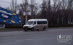 Из-за карантина криворожане стоят в очередях, чтобы добраться на работу общественным транспортом