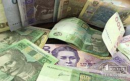 Суд обязал троих криворожан выплатить более 30 тысяч гривен долга за воду
