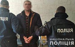 В Кривом Роге племянник до смерти забил тетю: подозреваемый задержан