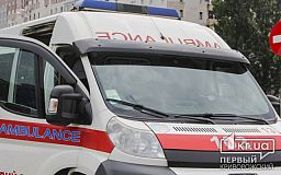 Криворожанка, которая подожгла себя, скончалась в больнице