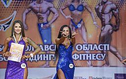 Спортсменка из Кривого Рога стала чемпионкой открытого Кубка по бодибилдингу