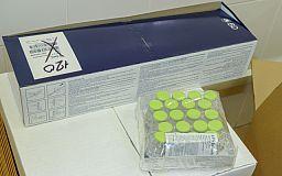 Криворожан начали прививать вакциной Pfizer, доставлено более 300 доз