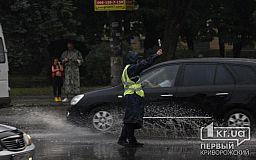 Из-за ухудшения погоды в Кривом Роге объявлено штормовое предупреждение