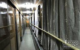 Возобновляются ежедневные поезда из Кривого Рога в Одессу