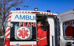 125 человек в Кривом Роге госпитализировали с пневмонией
