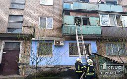 На балконе многоэтажки случился пожар