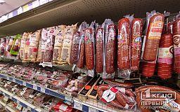 Криворожанин, который украл колбасу в маркете, приговорен к общественным работам
