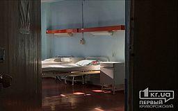 На 72% заполнены больницы Кривого Рога для пациентов с COVID-19