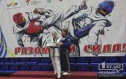 Три бронзовых медали завоевали криворожские спортсменки