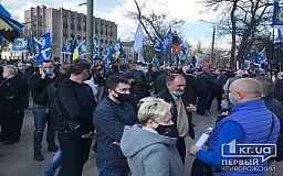 Зарплату 1000 евро: сотни криворожан вышли на акцию протеста