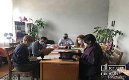 Депутаты горсовета Кривого Рога начали готовиться к сессии