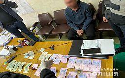 Криворожанина, предложившего полицейскому 1000 долларов взятки, задержали