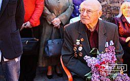 В Кривом Роге проведут торжества ко Дням памяти, примирения и Победы