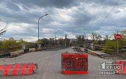 В Кривом Роге капитально ремонтируют мост через реку Ингулец, построенный более 100 лет назад