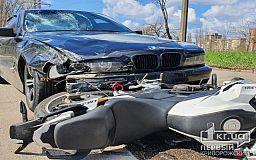 Мотоциклист с пассажиром в Кривом Роге попали под колёса BMW