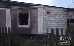 Криворожанин погиб в горящем доме
