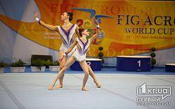Акробатки из Кривого Рога стали победительницами Кубка мира