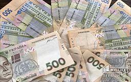 Чтобы получить субсидию, украинцам нужно подать новую заявку