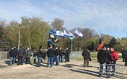 Криворожские заводчане вышли на массовую акцию протеста