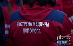 97 человек в Кривом Роге госпитализировали с пневмонией