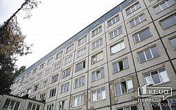 Еще 11 человек в Кривом Роге умерли от осложнений, вызванных COVID-19