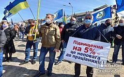 Криворожанин отсудил у АМКР 110 тысяч гривен