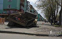 Во время ремонта в Кривом Роге грузовик провалился в яму
