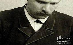 1 вересня — 189-та річниця з дня народження Олександра Поля