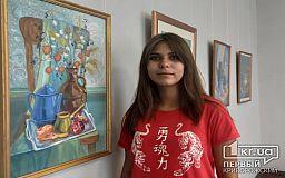 Творчий натюрморт: у Кривому Розі відкрилася виставка дитячих робіт