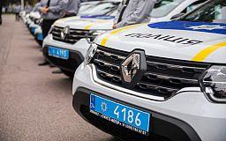 Криворожская полиция получила 5 новых авто