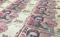 Скільки нардепів з Кривого Рогу отримали гроші на оренду житла у Києві