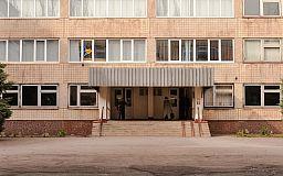 У Кривому Розі шукають фірму, яка відремонтує покрівлю одного із корпусів педагогічного ВНЗ