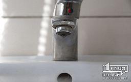 Четыре детсада и две школы остались без воды в Кривом Роге
